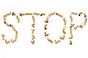 Ученые обещают раз и навсегда покончить с никотиновым рабством