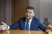 Скоро: новое видение рынка медицинских услуг в Украине