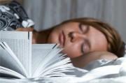Учиться во сне можно и даже нужно