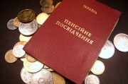 Украинские медики массово уходят на пенсию