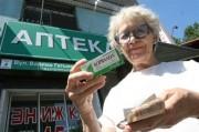 В Украине дорожают лекарства и сама жизнь