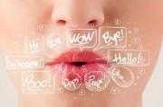 Приложение для глухонемых научили читать по губам