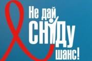 Украина готова дать отпор ВИЧ и контролировать ситуацию со СПИДом