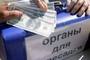 Трансплантология в Украине: курс на деградацию