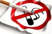 Сила убеждения против вредного курения