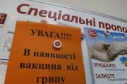Медики призывают украинцев встречать сезонные недуги во всеоружии