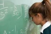 Математика для всех