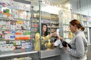 В «черных списках» украинских аптек оказались два популярных препарата