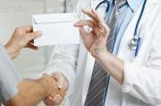 Украинская медицина вошла в топ самых коррумпированных госотраслей