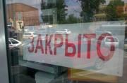 Почему закрываются украинские больницы?