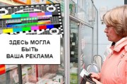 Запрет фарм-пиара в Украине: кому это выгодно?
