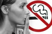 Электронные сигареты подвергаются гонениям
